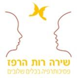shita_ruth_harpaz_logo